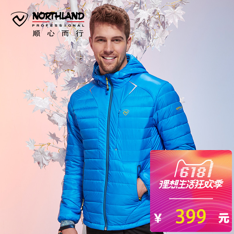 [The goods stop production and no stock]Norse Lan autumn and winter outdoors men's water repellent moisture goose down windproof warm double down jacket GD045507