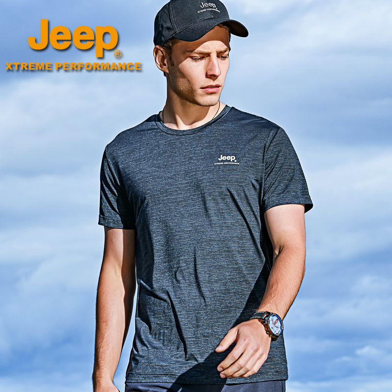 jeep flag 艦 shop official quick-dry T-shirt men loose big size sports fast dryer mens ice silk short-sleeved summer