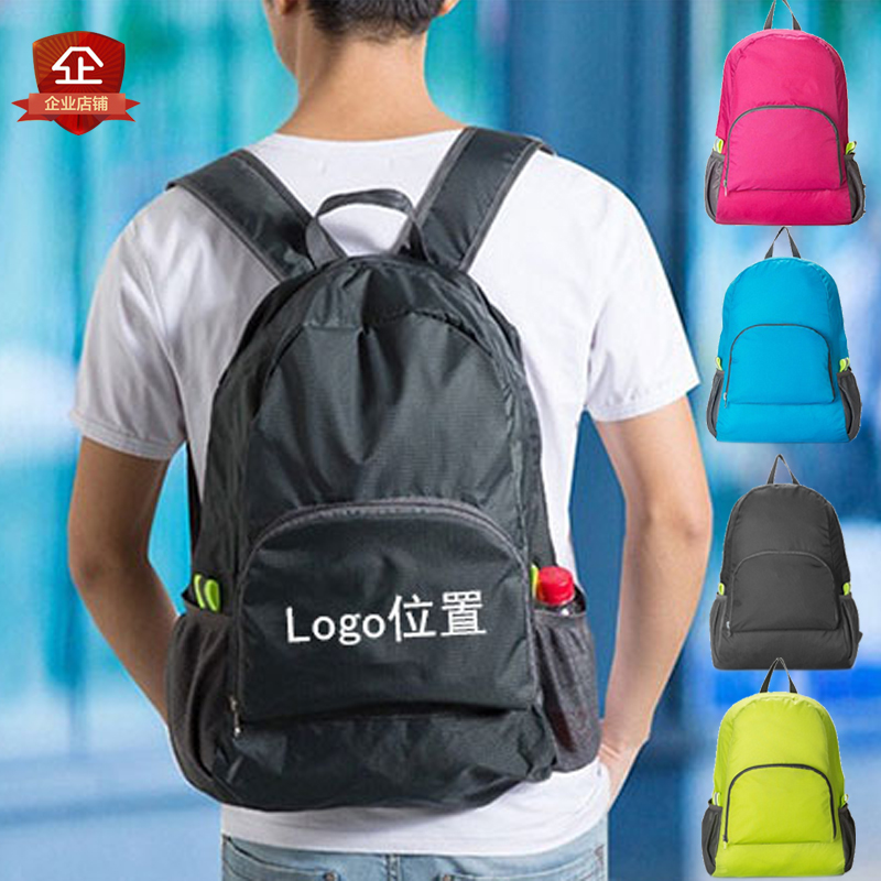 Customized Foldable Outdoor Custom Backpack Printed Logo Text Simple Shoulder Bag for Men and Women Travel Gift Bag