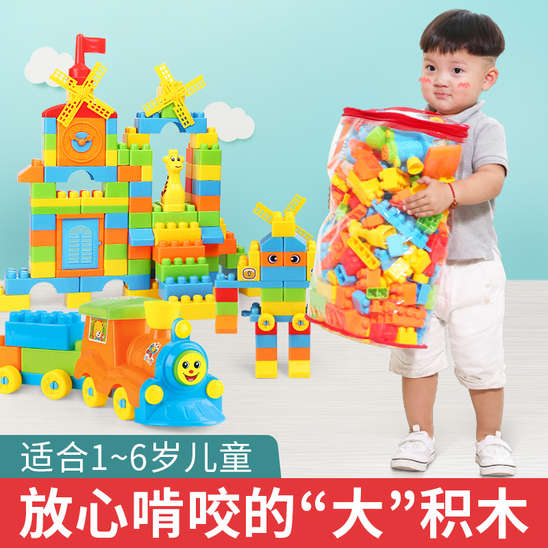 Boys'Intellectual Benefit Development of Super Large Toys in Kindergartens