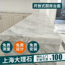 Natural marble slabs are made of window stone slab artificial stone fireboard kitchen wrap side simple desktop