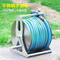 Stainless steel water pipe collection layer frame watering garden soft home high-pressure garden water pipe car reel