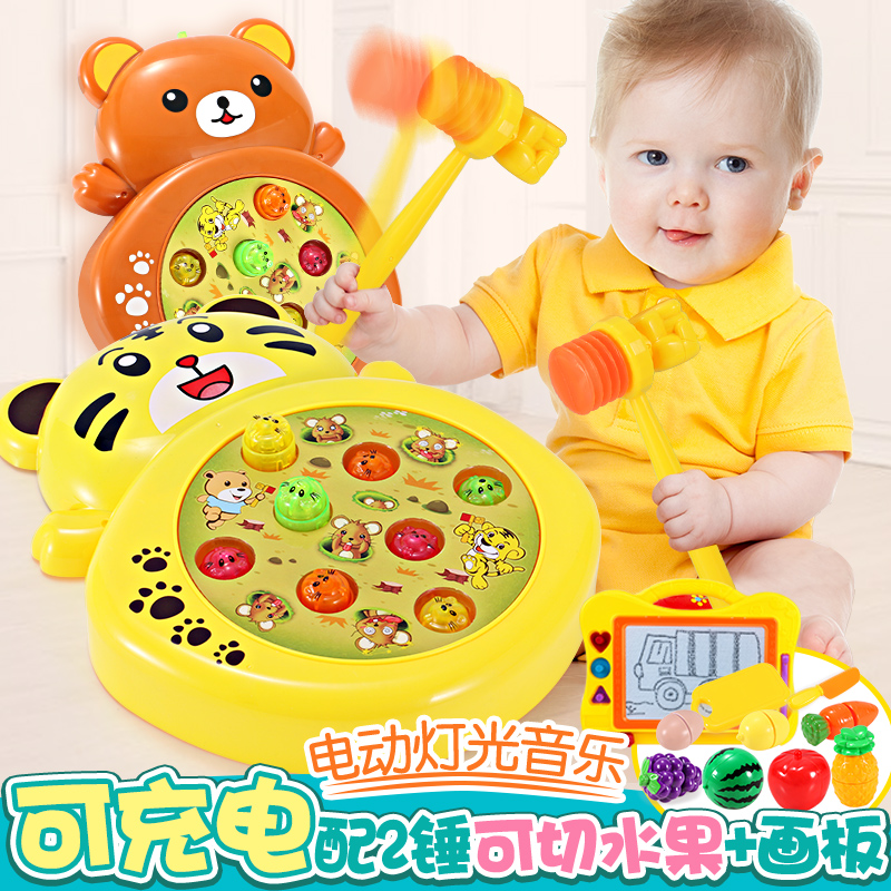 Children's toys Girl electric hamster toys rechargeable infant puzzle girl 1-2-3 year old boy