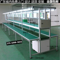 Workshop pipeline assembly line automatic transmission belt conveyor conveyor belt conveyor belt pull line