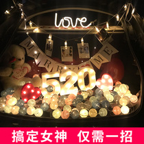 Propose the arrangement for creative supplies letter lights romantic birthday decoration trunk surprise props shaking voice God gift