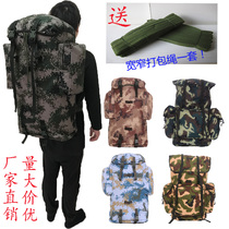 07 Jungle Digital Camouflage backpack travel mountaineering shoulder bag 01B cold zone with backpack male metal bracket