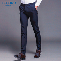 Music non-degree business stretch Korean version of straight work pants