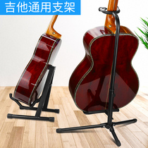 Guitar shelf stand-up guitar placed on the shelf in the home violin bassist Yukri rack