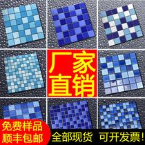 Hua Hin maître personnalisé puzzle piscine mosaïque en céramique motif bleu Villa De Bain Piscine Étang à poissons dédié carreaux