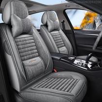 汽车坐垫20新款五座专用座套全包四季通用亚麻布艺21夏季车座椅套