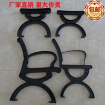 Park chair bench cast iron chair foot public chair outdoor chair metal foot cast aluminum foot park bench accessories