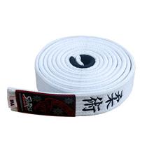 Sunrise Judo Wear Belt Judo children primary White road wear belt