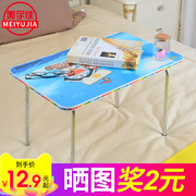 The bed desk folding table dormitory notebook computer desk bedroom multifunctional small lazy simple table