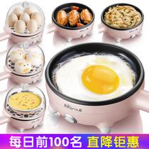Медвежонок яичница паровая яичница вареная яичница бытовая мини-штекерная маленькая сковорода автоматическое выключение яйца завтрак артефакт