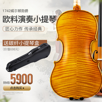 Melon nelly Italy imported Spruce handmade solid wood tiger grain professional grade playing European violin