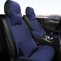 Suitable for Corolla Reilly wool car cushion 2021 1.2t poleless Corolla special cashmere seat cover.
