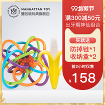 Manhattan Handball Baby Gelatin Silica Toy + Banana Baby Gelatin Neonatal Molar Bar Set