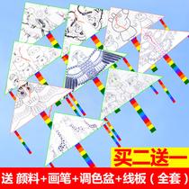 bricolage cerf-volant (acheter 2 Cheveux trois) enfants de peinture peinte à la main enseignement matériel de production paquet