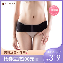 Japan dacco birthday pelvic correction belt post-parto recovery pelvic pelvic belt repair pick-up hip strengthening type