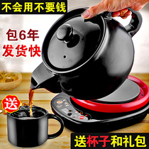 Boil casserole Electric pot Oracle Fry Chinese herbal medicine cooker cooking stew pot household frying pot electric kettle electricity drink simmer jar automatic irrigation