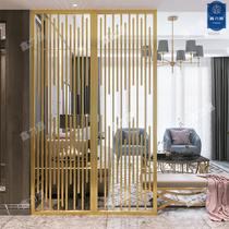 Stainless steel screen light luxury hollow flower grid hotel Chinese living room titanium alloy modern simple sample house display center metal screen