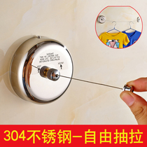 Bathroom drying artifact free hole balcony retractable hanger line invisible rope clothesline indoor drying rack
