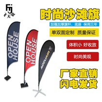 Advertising flag Feather flag knife flag drop flag propaganda flag formulated to do 1090 aluminum alloy glass fiber flagpole