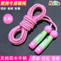 Group multiplayer rope Skipping long rope 5 meters collective children shake rope Jump big Rope elementary School adult Fitness Big Rope