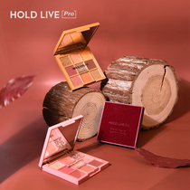 HOLD LIVE red velvet honey eye shadow autumn and winter dry rose pumpkin red brown pearl matte nine color plate