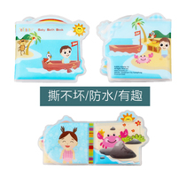Jollybaby Genuine baby shower book tear not rotten baby children waterproof painting this morning teaching puzzle water toys
