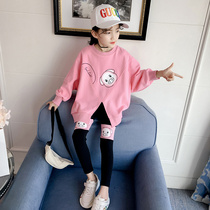 Girls net red suit yangqi fashion spring 2020 new Korean version of the fashionable children in the childrens spring and autumn two-piece set