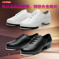 New mens and womens tap shoes soft bottom adult childrens cowhide strap tap dance shoes two pips black and white red
