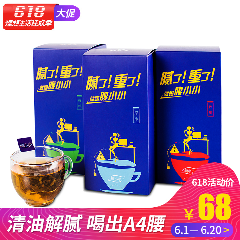 Yuxing heavy belly small rose tea lotus leaf bag tea 泾阳茯茶陈茶茯 brick tea black tea Jinhuafu tea