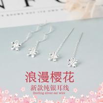 2021 new fashion summer sterling silver ear line tassel earrings super fairy gentle tea earrings personality design sense
