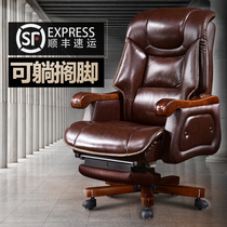 Boss Chair leather can lie massage swivel Chair solid wood office chair computer Chair home large class chair lifting study Chair