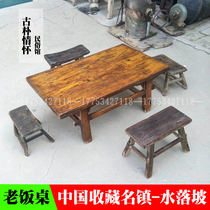 Folk old objects Old dining table Old Kang table Old wooden table Folk rural old wooden table Old goods collection