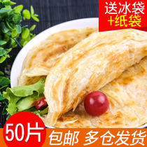 Lok Mak dot original hand grab cake 50 pieces family breakfast pancake pastry leather wholesale hand claw RIP cake