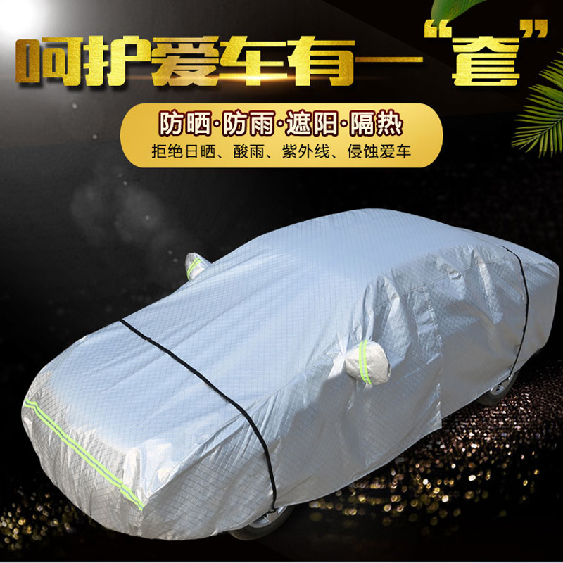 [The goods stop production and no stock]Car cover bmw, modern famous map led the movement of Reina Sonata Yuet ix35 Tucson 25 special car clothing car cover sun protection rain BMW