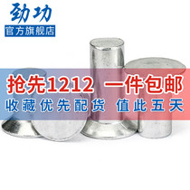 80 percent GB869 aluminum sunken head rivet flat cone head solid aluminum rivet Traffic sign sinking head ¢4¢5¢6
