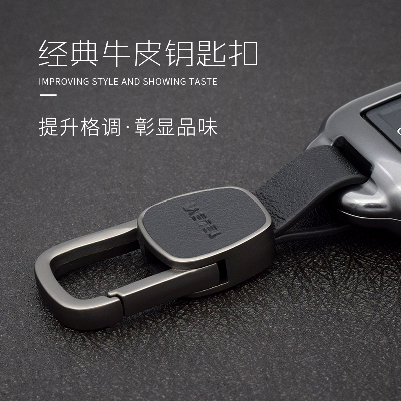 Creative personality car metal key foil simple mens waist buckle protection chain pendant car with high-end leather buckle