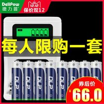 Delipu No. 5th Rechargeable Battery 8 Set 3300 MA Large capacity Microphone KTV camera General AA battery