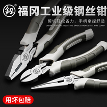 Japan Fukuoka multifunctional Tiger pliers set industrial Grade 8 inch labor-saving electrician wire clamp mouth clamp Hand Clamp