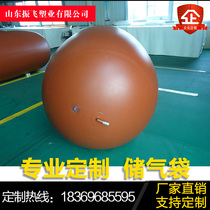 Red Mud Biogas Digester Project gas storage bag biogas treatment airbag production farm soft biogas equipment gas storage bag