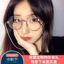 5ee807f0add Large round face retro chain glasses frame Korean version of the tide female  flat mirror big