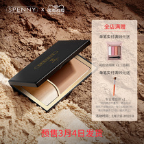 Spenny poem penny repair powder high light shadow combination color concealer plate silhouette nose shadow shadow brightening powder