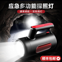 German fishing bear flashlight Strong light charging outdoor ultra-bright long-range searchlight portable multi-function portable home