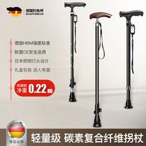 Fishing bear old man crutch carbon ultra-light telescopic cane anti-slip old man crutch carbon fiber 扙 crutch
