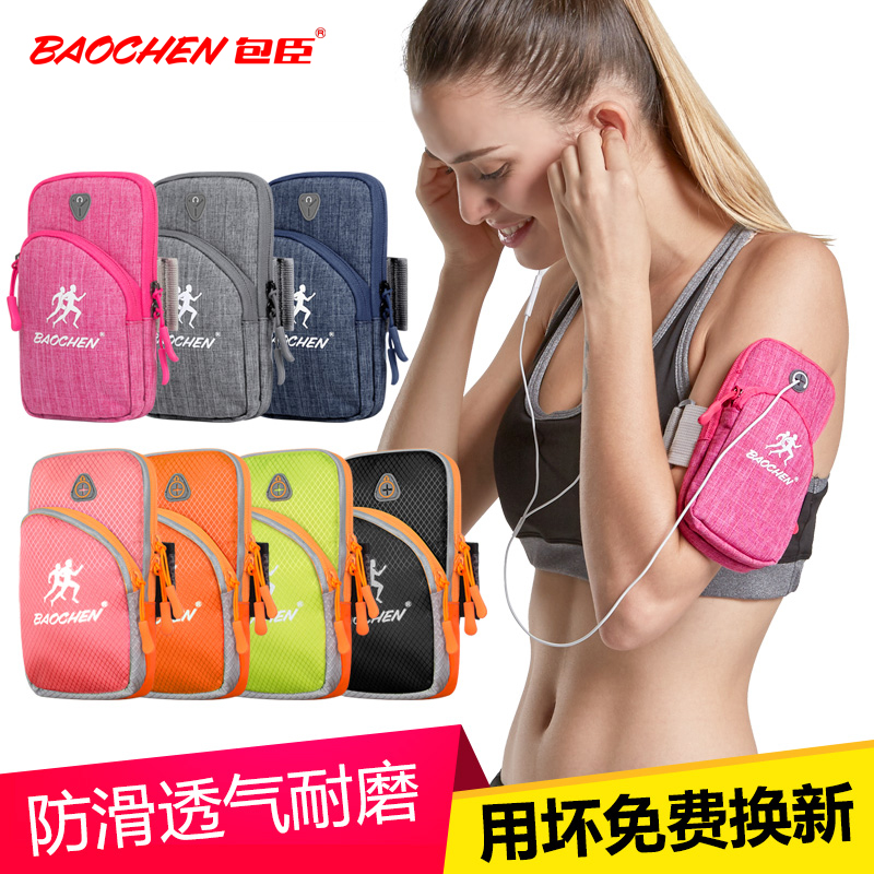 Running Mobile Arm Pack for Men and Women Universal Sports Mobile Arm Pack for Mobile Hand Pack for Wrist Pack for Mobile Hand Pack for Arm Packing