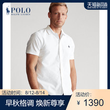 Ralph Lauren/Ralph Lauren Men's Wear 2020 Early Autumn Classic Oxford Polo Collar Shirt 12459