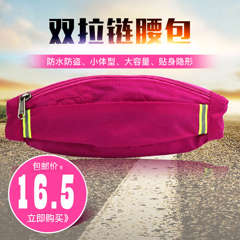 Running Luggage Sports Waterproof Ultra-light Large Screen 6-inch Mobile Luggage Men and Women Night Running Reflective Bar Customized Printing Logo